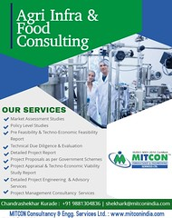 Agri Infra  Food Consulting (mitcon.social) Tags: mitcon mitconconsultancy foodconsultingservices advisoryservices agriconsultant agriinfraconsultant globalagri farmconsultant agriteam agricultural agriculture farm farming farmer agronomia farmlife agricultura global agro tractor agri harvest agricoltura agricultureworldwide agribusiness instagood maintenance foamfilled