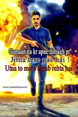 Lates urdu attitude quotes 2019 (abdullahyamin6) Tags: bomb blast explosion rifle sniper gun awesome amazing quote shayari poetry
