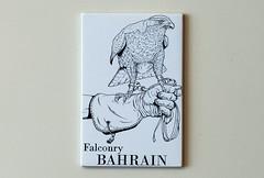 Bahrain (Osdu) Tags: magnet fridgemagnet refrigeratormagnet souvenir travel world bahrain albaḥrayn kingdomofbahrain مملكةالبحرين