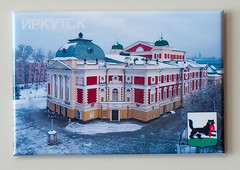 Irkutsk (Osdu) Tags: magnet fridgemagnet refrigeratormagnet souvenir travel world irkutsk russia