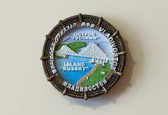 Russky Island (Osdu) Tags: magnet fridgemagnet refrigeratormagnet souvenir travel world russkyisland russia primorskykrai vladivostok