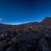 Eclipse Solar Total 2 de Julio 2019, Observatorio Mamalluca, Vicuña, Región de Coquimbo, Chile.