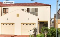 120C Ingleburn Road, Ingleburn NSW