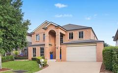 61 Braemont Avenue, Kellyville Ridge NSW