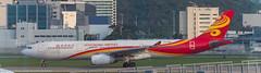 Hong Kong Airlines A-330 at HKG (Alaskan Dude) Tags: travel asia hongkong hongkongairport planespotting planewatching aircraft airplane airplanes airlines aviation