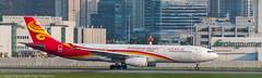 Hong Kong Airlines A-330 leaving HKG (Alaskan Dude) Tags: travel asia hongkong hongkongairport planespotting planewatching aircraft airplane airplanes airlines aviation
