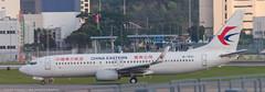 China Eastern 737 at HKG (Alaskan Dude) Tags: travel asia hongkong hongkongairport planespotting planewatching aircraft airplane airplanes airlines aviation