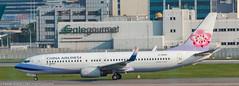 China Airlines 737-800 at HKG (Alaskan Dude) Tags: travel asia hongkong hongkongairport planespotting planewatching aircraft airplane airplanes airlines aviation