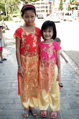 Cute Vietnamese children in Sa Pa, two sweet girls, Vietnam (adamba100) Tags: asia asian china chinese korea korean mongolia mongolian vietnam vietnamese thai beijing town city view landscape cityscape street life lifestyle style people human person man men woman women male female girl boy child children kid interesting portrait innocent cute charm pretty beauty beautiful innocence play face headshot pure purity tourism sightseeing tourist travel trip light color colour outdoor traditional cambodia cambodian phnom penh sony a6300 18105 siem reap pattaya bangkok field gate architecture tree building