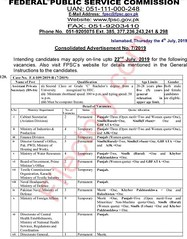 FPSC Jobs Consolidated Advertisement No 7 2019 Apply Online (mj00712) Tags: jobs career careeropportunities careeropportunity filectory jobposting jobspostings jobpostings jobupdates jobsearch jobseeking jobopenings job careers fpsc