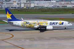 "Skymark Airlines B737-800(WL) JA73NR ""Hanshin Tigers"" 002 (A.S. Kevin N.V.M.M. Chung) Tags: fukuoka fuk aviation aircraft aeroplane airport airlines plane spotting boeing b737 b737800wl speciallivery apron taxiing"