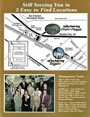 Mike Harvey Chrysler-Plymouth & Oldsmobile, Burlingame CA (aldenjewell) Tags: mike harvey oldsmobile chrysler plymouth dealership showroom burlingame ca 1983 brochure