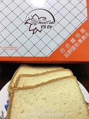 (Adonis Chen) Tags: 2019118 臺北市 士林區 百合麵包園起酥蛋糕專賣店