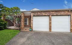 18A Banksia Road, Greenacre NSW