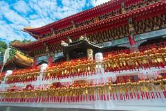 Wenwu Temple (sabrandt) Tags: asia taipei taiwan lake nantoucounty sunmoonlake taichung 日月潭 日月潭文武廟 wenwutemple temple travel travelphotography charms goodluck rokinon rokinon12mmf2 wide angle