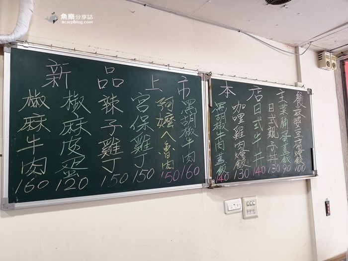 【台北大安】赤牛城|清燉牛肉麵|平價熱炒 @魚樂分享誌