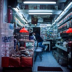 Chinese Medication Store (RunnyInHongKong) Tags: hollywoodroad nikoncoolscan9000 positive kodake100g hasselblad500cm 6x6 hongkong carlzeiss80mmf28 central square mediumformat film vuescan