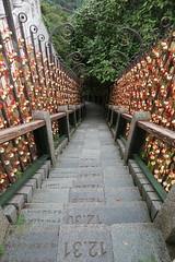 IMG_1789 (theredrainbow) Tags: taiwan summer 2019 travel sunmoonlake