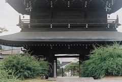 Sakuramachi (Vinzent M) Tags: japan 日本 leica r r4 agfa vista zniv summicron 50 hida takayama gifu 高山 岐阜 飛騨