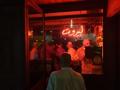 Nightlife in Beirut.