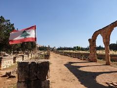 Anjar, Lebanon.