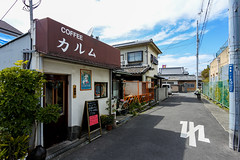 COFFEE カルム れ (m-louis) Tags: 6713mm j5 nikon1 cafe japan kaizuka osaka people street 大阪 日本 止まれ 海塚 番地 貝塚 電柱