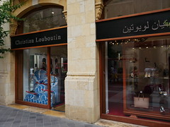 If you need new Louboutins, head over to Beirut Souks.