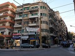 Hamrah, Beirut.