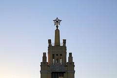 213_9418 (Night-City-Dream) Tags: москва россия природа красота гармония благоустройство вднх усадьба пруд живопись moscow russia vdnkh nature harmony architecture