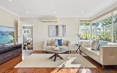 1 Girralong Avenue, Baulkham Hills NSW