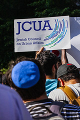 Jews Against Concentration Camps Chicago Illinois 7-8-19 _1630 (www.cemillerphotography.com) Tags: racism fascism nazis murder genocide immigrants refugees prison confinement ice xenophobia discrimination whitesupremacy schutzstaffel immigrationandcustomsenforcement borderpatrol torture