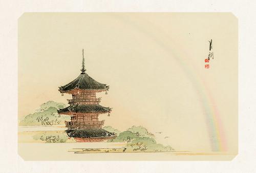50-Carte postale // 10x15cm // Rainbow