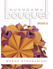 Book 6 (masha_losk) Tags: kusudama кусудама origamiwork origamiart foliage origami paper paperfolding modularorigami unitorigami модульноеоригами оригами бумага folded symmetry design handmade art book книга