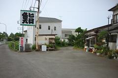 oi#4 (tetsuo5) Tags: 足柄上郡 大井町 ashigarakamigun oimachi α7ⅱ noktonclassic35mmf14emount 酒匂堰