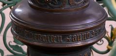 Wolfenbüttel, Niedersachsen, Hauptkirche Beatae Mariae Virginis, baptismal font, detail (groenling) Tags: wolfenbüttel niedersachsen nordrheinwestphalen nrw germany deutschland de hauptkirchebeataemariaevirginis hauptkirche baptismalfont font taufe taufbecken bronze messing mente