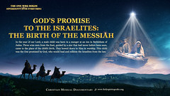 Christian Movie Clip - God's Promise to the Israelites (oscartian547) Tags: god israelites promisetotheisraelites movieclip christian christianmovieclips almightygod godspromise godspromisetotheisraelites documentary fulldocumentary lord jewish bible biblemovie biblestory worship theonepromisedbygod redeem thechurchofalmightygod shortchristianvideos jesus religion