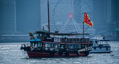 2019 - Hong Kong - 18 (Ted's photos - For Me & You) Tags: 2019 cropped hongkong nikon nikond750 nikonfx tedmcgrath tedsphotos vignetting flag ferriswheel observationwheel hongkongobservationwheel observationwheelhongkong hongkongferriswheel boats touristboat orientaldragon wallawalla