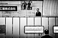 The Wait.... (Victor Borst) Tags: groen street streetphotography streetlife reallife real realpeople asian asia asians faces face candid travel travelling trip urban urbanroots urbanjungle blackandwhite bw mono monotone monochrome osaka japan japanese subway metro happyplanet asiafavorites