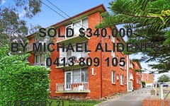 14/55 Alice Street South, Wiley Park NSW
