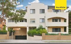 10/24-26 Mary Street, Lidcombe NSW