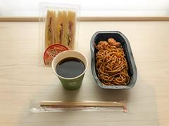 IMG_9096 (koemu) Tags: sapporo hokkaidō japan