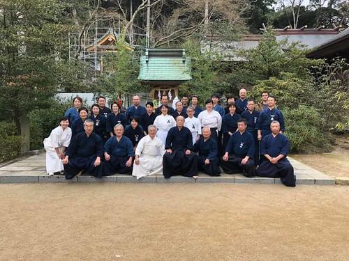 2019 Hatsugeiko