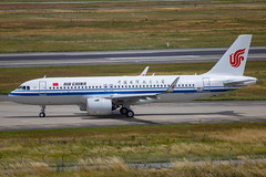 Air China - Airbus A320-271NEO F-WWIS (B-309F) @ Toulouse Blagnac (Shaun Grist) Tags: fwwis b309f airchina airbus a320 a320271n neo shaungrist tls lfbo toulouse blagnac france airport aircraft aviation aeroplanes airline avgeek