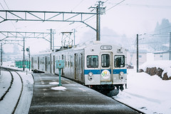 Konan 7000 Series_1 (hans-johnson) Tags: hdr white japan japon jp nihon nippon asia asian japanese transit transport transportation public publictransport traffic 日本 nice trip tour travel canon eos 5d 5d3 5diii fullframe capture colorful color photography lightroom city urban metropolis metropolitan life winter publictransportation snow northern eflens cold day bright beautiful light diesel fancy classic nostalgic train railway design amazing catchy explore dream weather railroad countryside skies aomori bleu azure snowy station platform tokyu hirosaki ishikawa rollingstock retro metal 東急