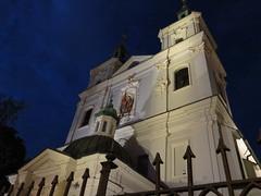 Kraków, Bazylika św.Floriana-IMG_0331p (Milan Tvrdý) Tags: kraków bazylikaśwfloriana krakow stflorianschurch poland polska cracovia