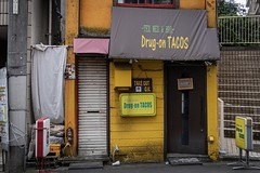 Drugs and tacos? (Senkawa Scott) Tags: strange store tokyo taco tacos drugs surreal weird texmex walking asia japan colorful