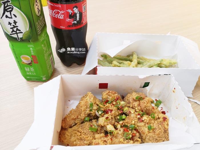 【台北中山】拿坡里炸雞│被披薩耽誤的炸雞店 @魚樂分享誌