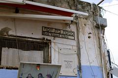 Safed, Israel (mariliaapolonio) Tags: israel israeli jew jewish hebraico hebrew hebraic arab arabo arabe arabian palestina jerusalem telaviv middleeast orientemedio streetphoto streetphotography womanphotographer portraits urbanportraits city cidade ciudad citta vida life vita religion