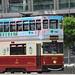 HK Tramways #99