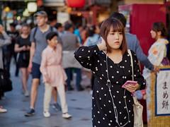 Gion. (Luis Pérez Contreras) Tags: viaje japón japan trip 2019 olympus m43 mzuiko omd em1x wanderlust travel kioto kyoto